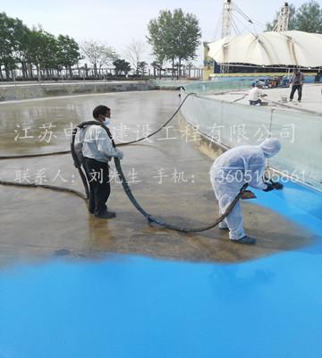 水上乐园聚脲喷涂防水